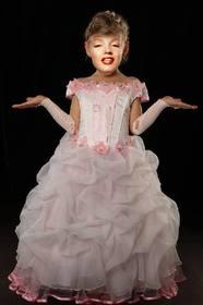 Werden Sie eine kleine Prinzessin mit dieser Fotomontage